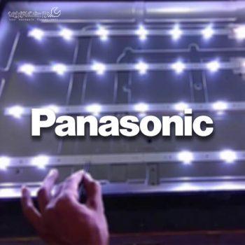 تعمیر بک لایت تلویزیون پاناسونیک
