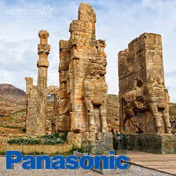نمایندگی پاناسونیک در شیراز