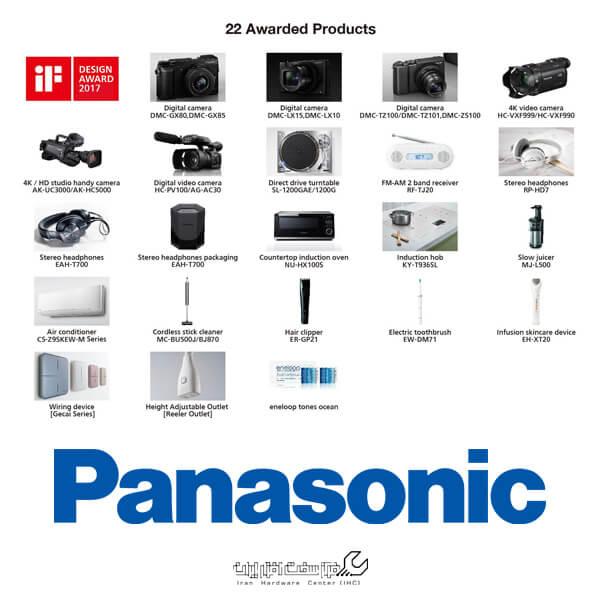 محصولات پاناسونیک