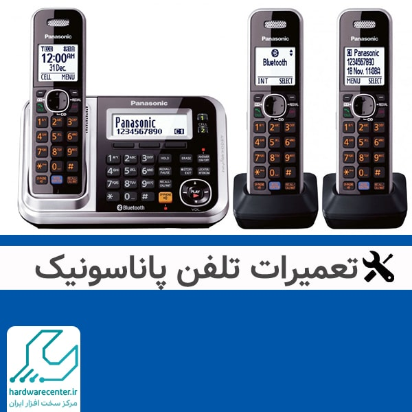 تعمیرات تلفن پاناسونیک